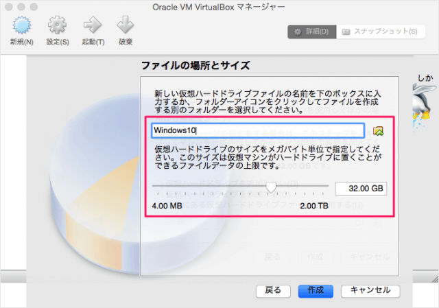 mac-virtualbox-windows10-install-08