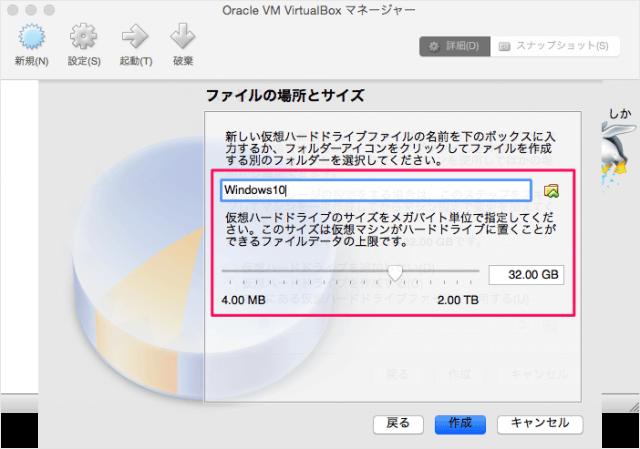 mac-virtualbox-windows10-install-08