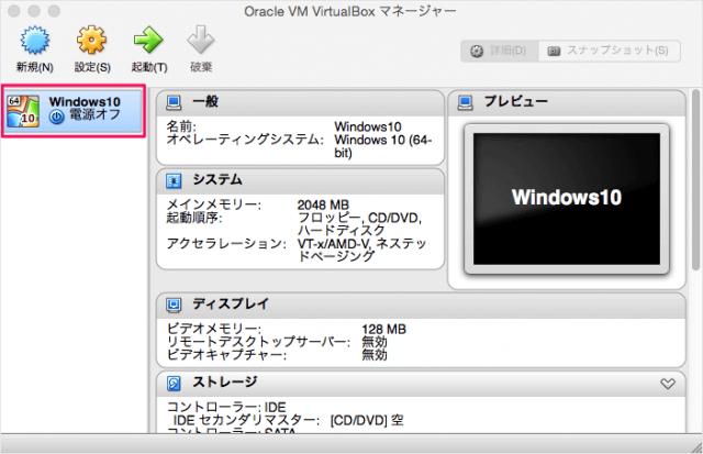 mac-virtualbox-windows10-install-09