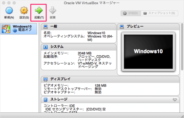 mac-virtualbox-windows10-install-10