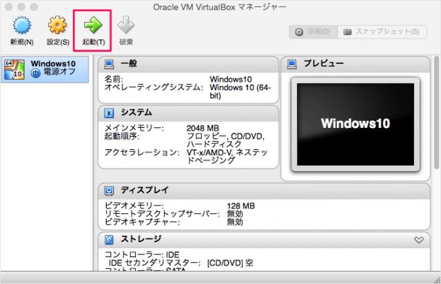 mac-virtualbox-windows10-install-10