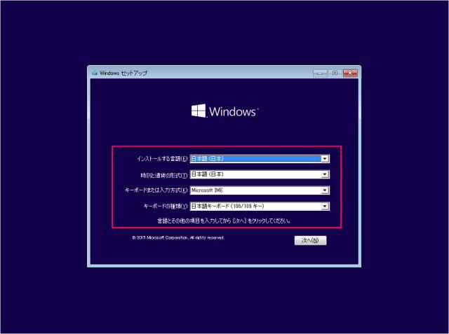 mac-virtualbox-windows10-install-13