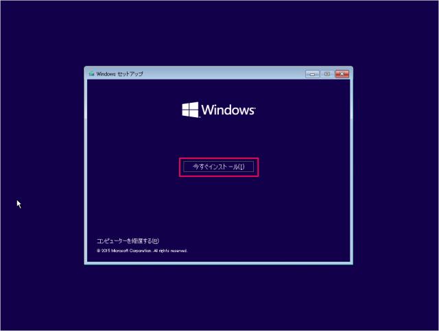 mac-virtualbox-windows10-install-14
