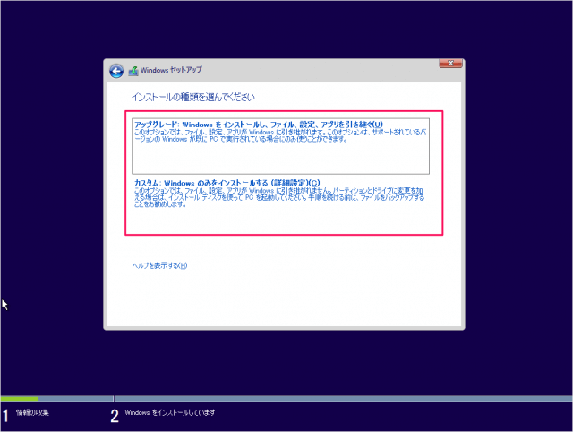 mac-virtualbox-windows10-install-18