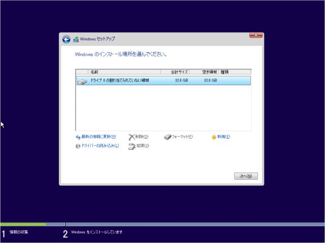 mac-virtualbox-windows10-install-19