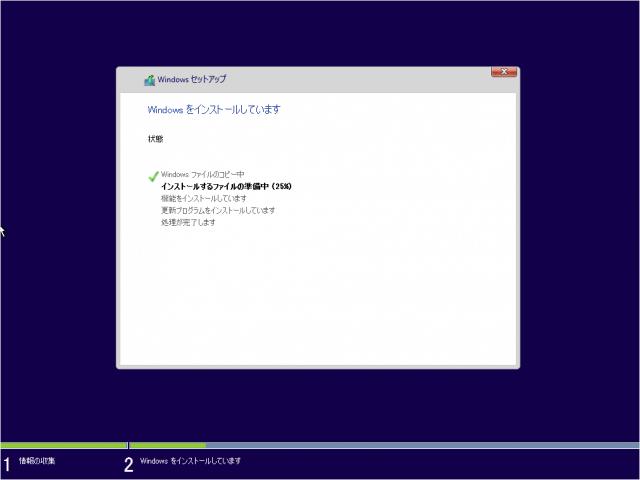 mac-virtualbox-windows10-install-20