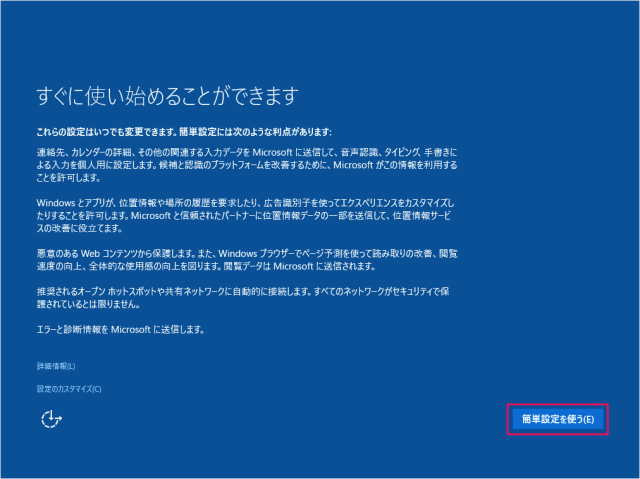 mac-virtualbox-windows10-install-23