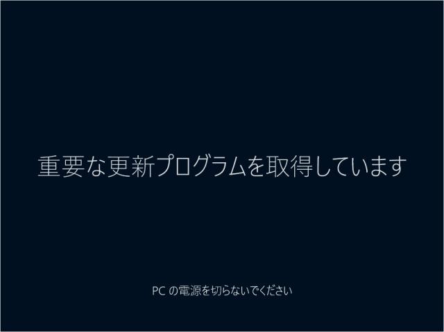 mac-virtualbox-windows10-install-26