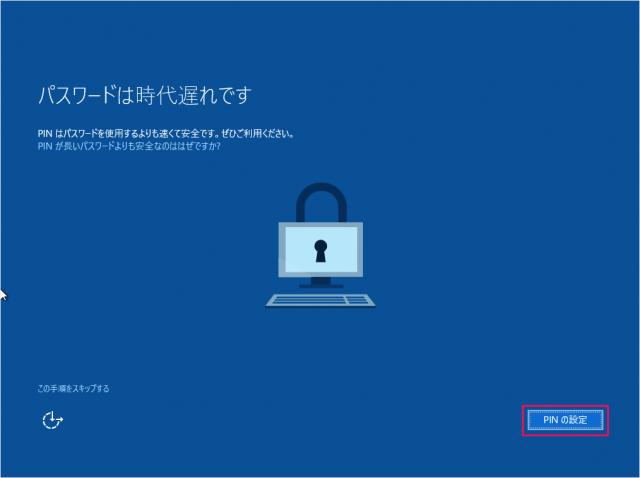 mac-virtualbox-windows10-install-30