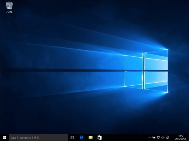 mac-virtualbox-windows10-install-35
