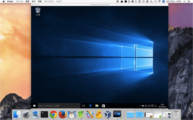 mac-virtualbox-windows10-install-36