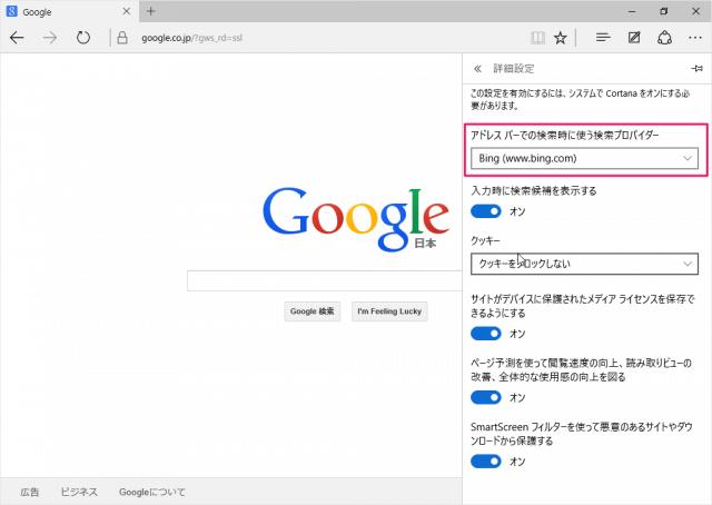 microsoft-edge-search-engine-google-09