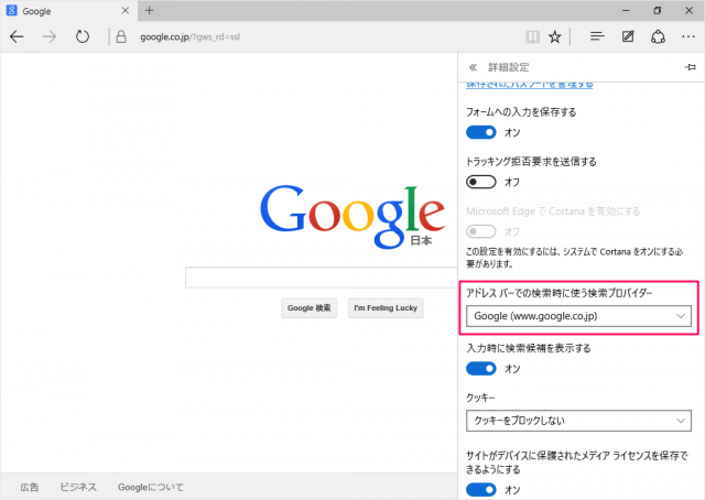 microsoft-edge-search-engine-google-13