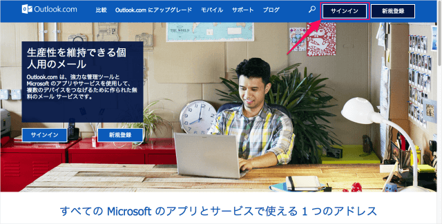 microsoft-outlook-mail-01
