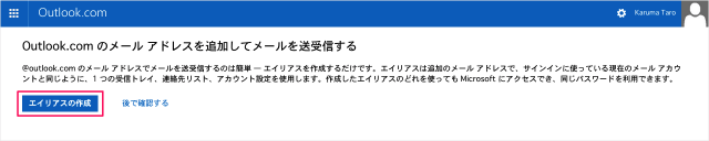 microsoft-outlook-mail-03