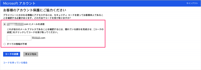 microsoft-outlook-mail-04