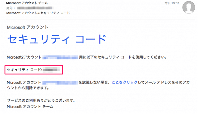 microsoft-outlook-mail-05