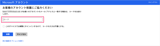microsoft-outlook-mail-06