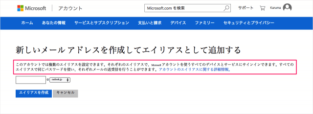 microsoft-outlook-mail-08