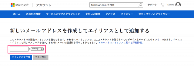 microsoft-outlook-mail-09