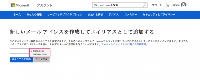 microsoft-outlook-mail-10