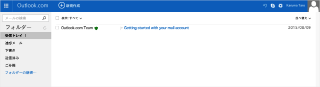 microsoft-outlook-mail-12
