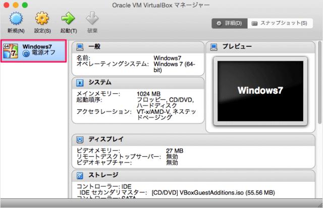 virtualbox-change-memory-size-02