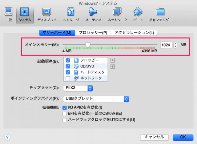 virtualbox-change-memory-size-06