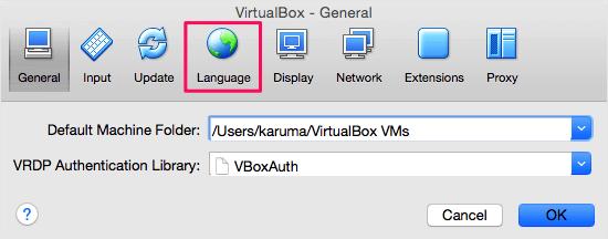 virtualbox-language-04