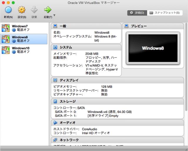 virtualbox-language-07