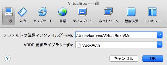 virtualbox-language-08