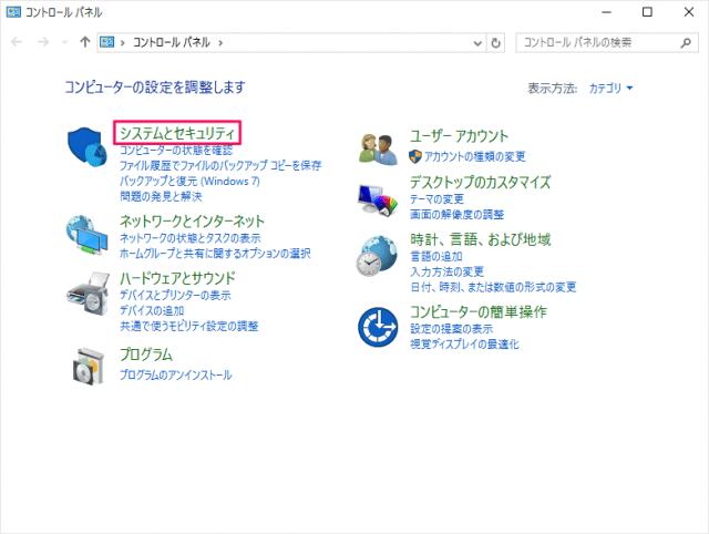 windows-10-account-verification-security-code-10