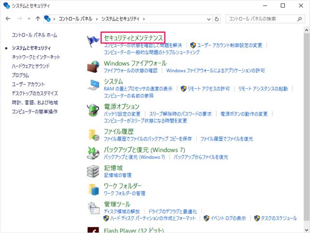 windows-10-account-verification-security-code-11