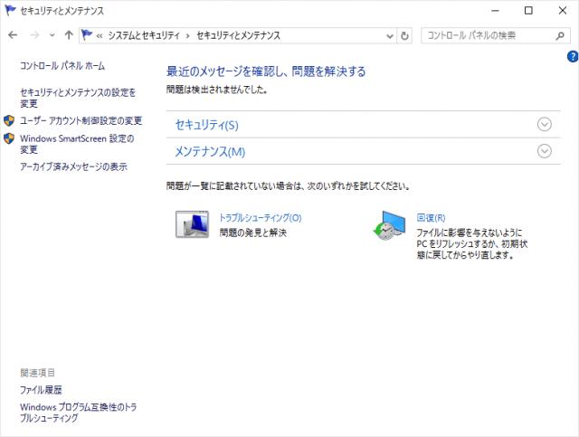 windows-10-account-verification-security-code-13