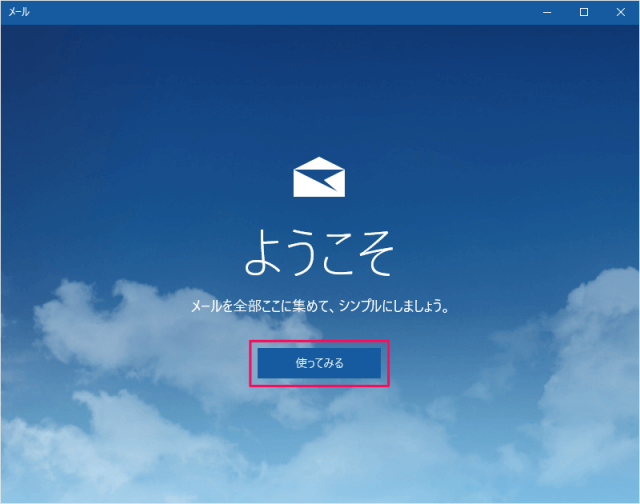 windows-10-app-mail-02