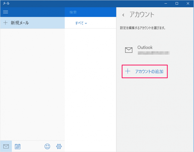 windows-10-app-mail-06