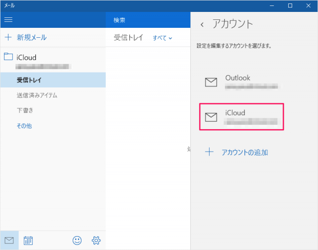windows-10-app-mail-11
