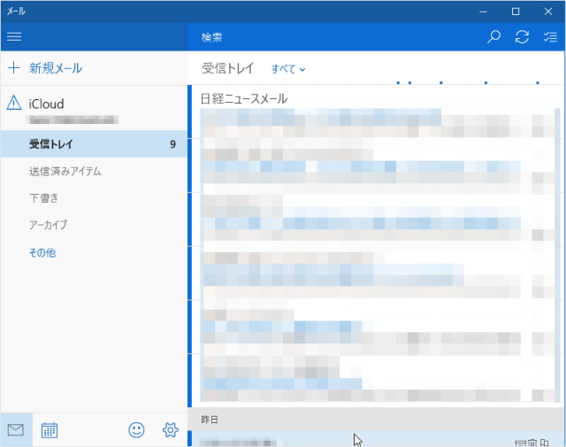 windows-10-app-mail-14