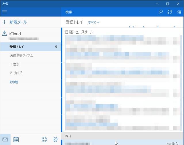 windows-10-app-mail-14