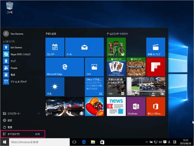 windows-10-app-sticky-notes-01