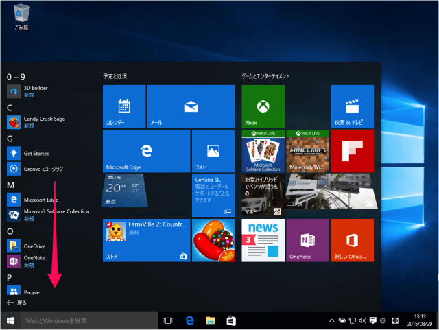 windows-10-app-sticky-notes-02