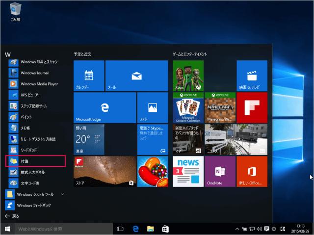 windows-10-app-sticky-notes-04