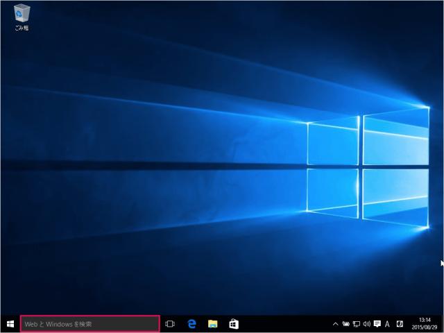 windows-10-app-sticky-notes-05