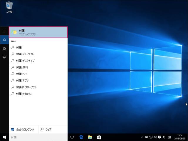 windows-10-app-sticky-notes-07