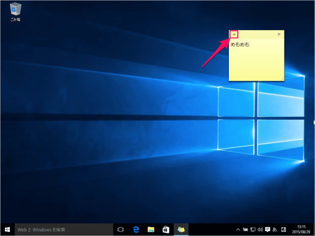 windows-10-app-sticky-notes-10