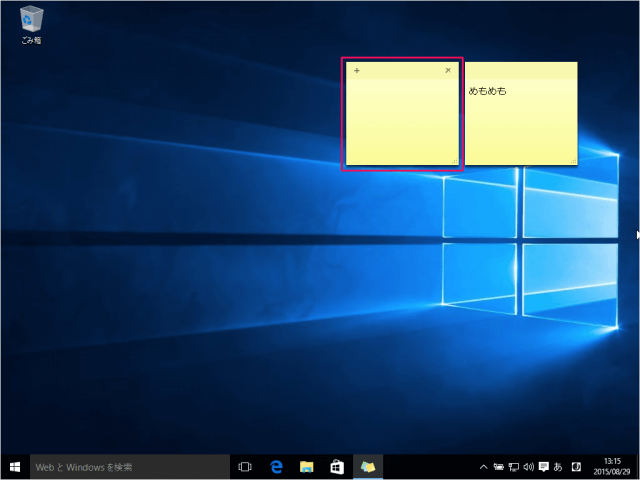 windows-10-app-sticky-notes-11