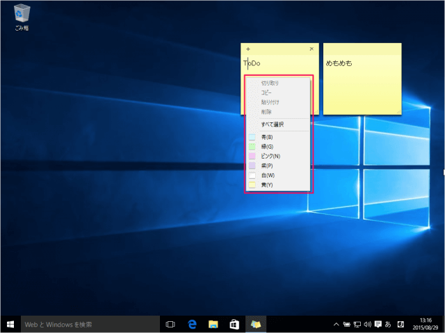 windows-10-app-sticky-notes-12