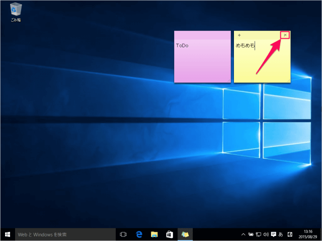 windows-10-app-sticky-notes-14