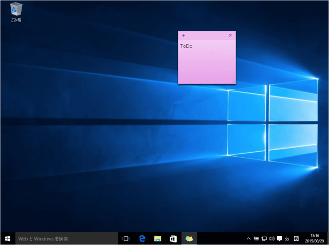 windows-10-app-sticky-notes-16