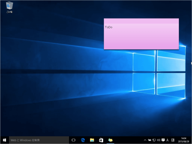 windows-10-app-sticky-notes-18